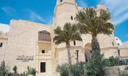 Htel Rsidence Diar Lemdina