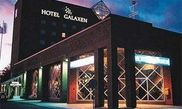 Hotel Quality Galaxen