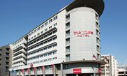 Mercure Tours Centre