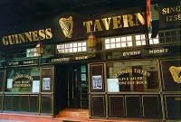 Guinness Rock Tavern