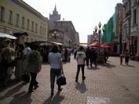 Arbat