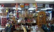 Historic Route 66 General Store & Campground 
