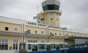 Samos International Airport Aristarchos