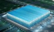 Beijing National Aquatics Centre 