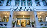 Hotel The Majestic Malacca