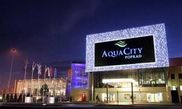 Hotel AquaCity Seasons