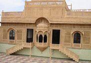 Shreenath Palace