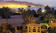 Hotel Mvenpick Resort & Residences Aqaba