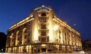 Hotel Athenee Palace Hilton Bucharest