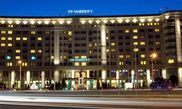 Hotel JW Marriott Bucharest Grand