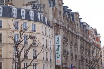 Holiday Inn Paris-Bastille (Außenanlage)