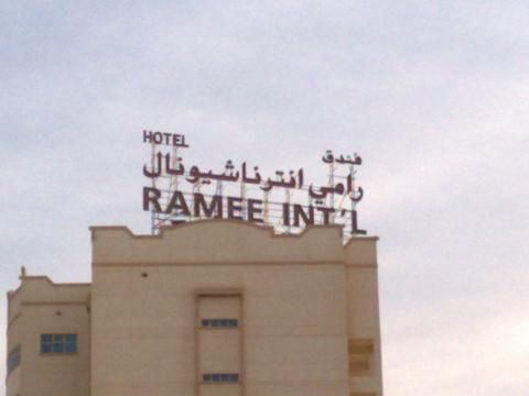 Ramee International (Gebude)