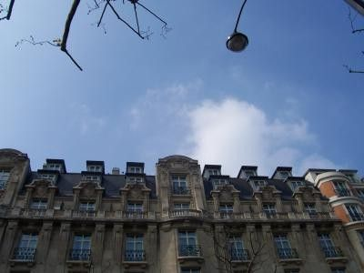 Holiday Inn Paris-Bastille (Btiment)