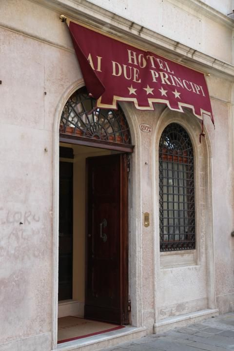 Ai Due Principi (Building)