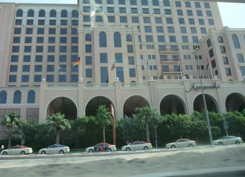 Kempinski Mall of the Emirates Dubai (Building)
