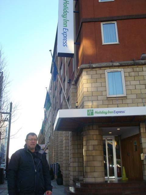 Holiday Inn Express London - Golders Green A406 (Edificio)