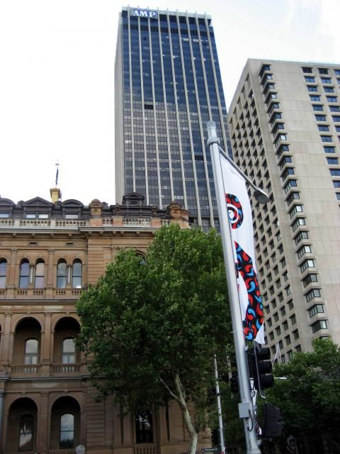Intercontinental Sydney (Building)