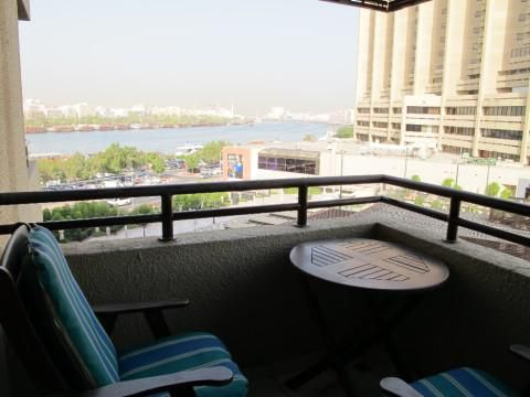 Radisson Blu Dubai Deira Creek (Room and features)