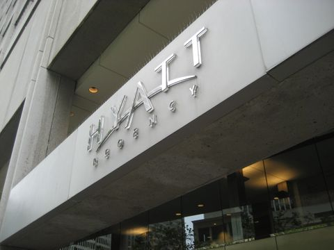 Hyatt Regency San Francisco (Building)