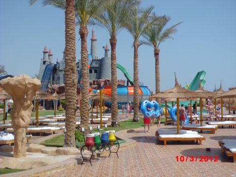 Aqua Blu  Sharm (Sports & activities)