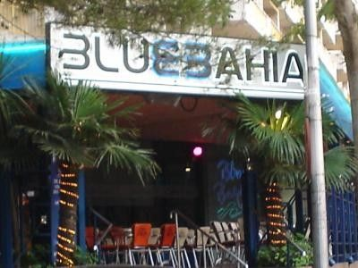 Blue Bahia (Exterior view)