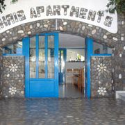 Chris Apartments